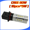 10-30V Super Bright 1156 80W 1157 12V Auto Motorcycle LED Brake Light