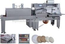 2014 newest design automatic shrinking machine