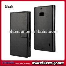 men black flip leather case for nokia lumia 930