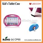 "8"" kids tablet case,silicon shockproof 8 inch case for tablet"