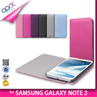LUXURY HIDDEN MAGNET FLAPLESS DESIGN MOBILE PHONE CASE FOR SAMSUNG GALAXY NOTE 2 - N7100