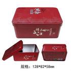 manufactual round shape packing printed tea tins