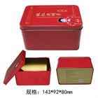 Metal Square Tea Tin Box Set