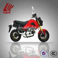 2014 Cheap OEM kayak motorcycle sale,KN110GY-2