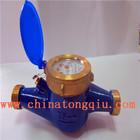 Rotary Vane Wheel Dry Dial Brass Water Meter LXSG=15E~50E