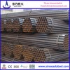 high quality !!! steel car oil pipe with low price ( factory)