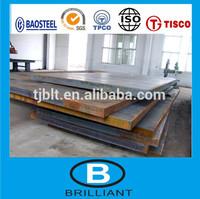Hot rolled steel plate/ price mild steel plate/steel plate