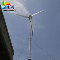 China permanent magnet 3KW hydro wind turbine generator motor for sale, home wind energy 3KW small wind generators