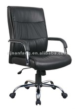 classic simple design popular style pu leather chair office chair office furniture