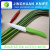 high quality zirconia ceramic knife/professional kitchen knife