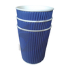 ripple walled hot paper cups