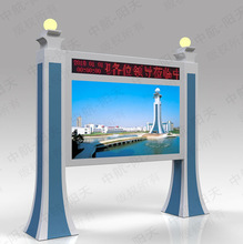 82inch outdoor LCD display for bus shelter digital signage display