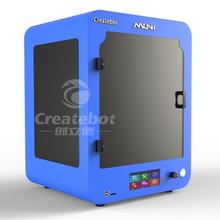 Mini 3D Printer Consumables