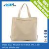 2014 new products alibaba china wholesale canvas messenger bag