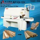 wood floor making machine