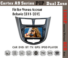 8inch HD 1080P BT TV GPS IPOD Fit for Hyundai verna accent solaris 2011 2012 in dash car dvd gps system