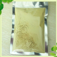 China Manufacturer wholesale Supply 100% pure natural raw Pine Pollen powder for health food