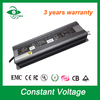 constant voltage 12v power supply 150W UL certificate 3 years warranty constant voltage triac dimmable led driver