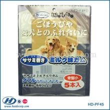 3 sides heat-sealed dog food packaging bag