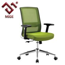 New Design Modern Swivel Office Chair