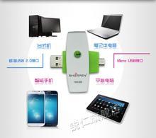 waterproof smart phone and compture dual 16gb usb flash drive
