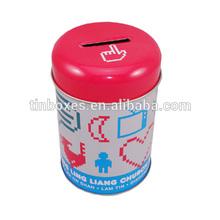 canning machine rectangular metal tin can coin bank
