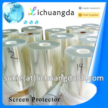 manufacturer clear/matte mobile phone high transparency screen protector film roll screen protector raw material roll
