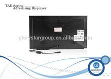 hd media player hi-fi car adv dvd player HD Player