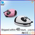 Vmw-91 cadeau souris d'ordinateur sans fil avec batterie rechargeable fournisseur d'assurance du commerce
