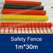 40*100mm/120g/m2 Barrier Netting For Construction