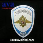 AVA hot border badge