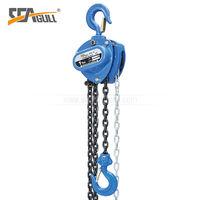 HSZ-K Chain Block,kito chain hoist 10ton
