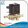 normally open water solenoid valve (ZCQ-20B-2)