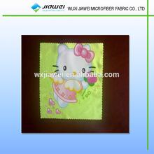 cartoon cat cloth