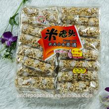 HALAL food 400g sesame flavor wheat crispy cracker