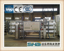 Water treatment plant price/ RO water systems