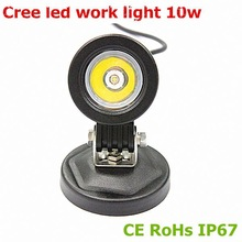 Hot sale in 2014 Super Bright IP67 12V Cree led work light 10w