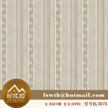 natural fibers 3d-board 3d wallpaper 3d wall covering