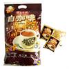 hot seal green coffee tea bags
