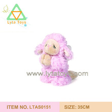 Cute Soft Plush Purple Lamb