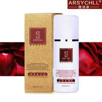 ODM/OEM best price Moist Whitening body Lotion