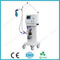 ราคาเครื่องช่วยหายใจความชื้นbs0118ชื่อทางการแพทย์ใช้เครื่องช่วยหายใจicuอุปกรณ์
