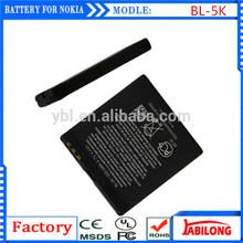 bl-5k power case for nokia C7 N85 N86 C7-00 X7-00 t7 701