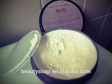 200g Skin Whitening Natural Body Butter
