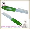 PR80017-1 lovely blade likable metal stamping deshedding comb from manufacturer & wholesaler