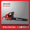 /product-gs/good-quality-zomax-brand-5200-18inch-chainsaw-bar-60018062622.html