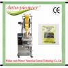ephedrine hcl powder packing machine