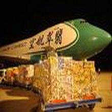 airfreight shipping agent to Washington Dulles from shanghai /shenzhen/guangzhou/ningbo --carina(skype:colsales05)