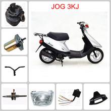 HOT SALE motor spare parts wholesale for jog 3kj