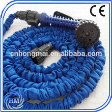 Expandable water hose/ retractable hose garden hose / flow meter for garden hose